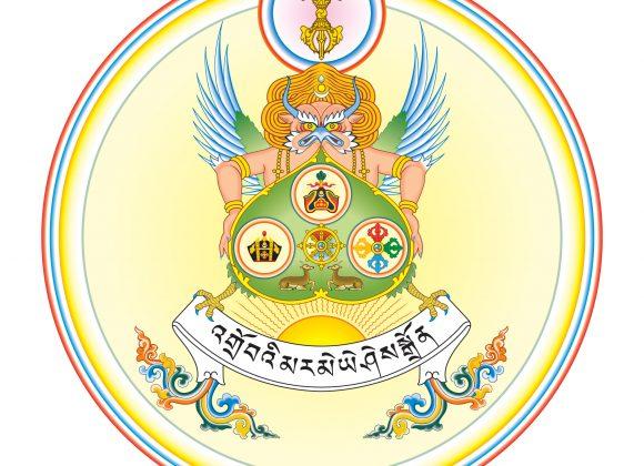 Samye Dzong daheim  Nr. 56